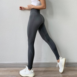 New Fitness Women's High Waist Leggings Only Tummy Control Seamless Energy Gymwear Workout Running Activewear Yoga Pant Hip Lifting Training Wear High Quality